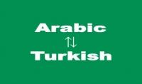 ترجمة النصوص عربي تركي وبالعكس  لكل ٣٥٠ كلمة
