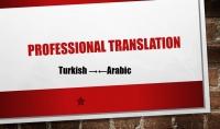 ترجمة 700 كلمة من التركية الى العربية والعكس