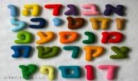 الترجمة من اللغة العربية إلى اللغة العبرية والعكس