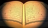 كتابة الآيات القرآنية بالخط المحمدي وتخريج الأحاديث النبوية وفق المنهجية الأكاديمية المتبعة