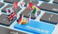 ترجمه اي لغة من 100_250 كلمة