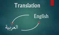 بترجمة 1000 كلمة مقابل 5 دولار فقط