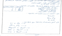 شرح دروس والتقويه العلوم و الكيمياء