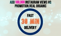 إضافة 100000 مشاهدة لفيديو الانستجرام