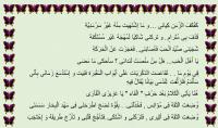 كتابة مقالات و قصص إبداعية باللغة العربية و حد الاقصى للكلمات 500 كلمة