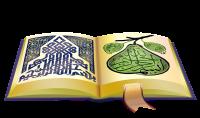 تعليم أحكام القرآن وتحفيظه للأطفال