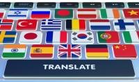 بترجمة أي نص من الإنجليزية إلى أي لغة على الفور