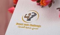 تصميم شعار احترافي لشركتك و قناتك بالون و الشكل الذي تريده بارخص سعر
