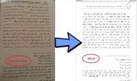 بكتابة 1000 كلمة باللغة العربية و الانجليزية