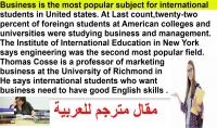 كتابة مقالات باللغة الانجليزية   الترجمة الى العربية