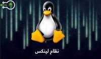 مساعدة إفتراضية في نظم التشغيل