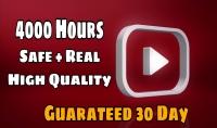 أحصل على 2000 ساعة مشاهدة لقناتك على يوتيوب