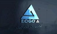 تصميم لك شعار