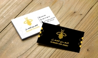 تصميم بطاقة شخصية أو بطاقة عمل