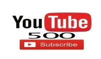 اضافة 500 مشترك حقيقي ومضمون يوتيوب فقط ب 15$