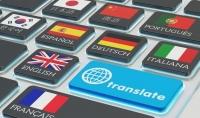 بالترجمة من الإنجليزية إلى العربية والتدقيق اللغوي