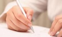 كتابة و ادخال البيانات باحتراقية