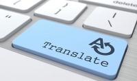 عمل ترجمة