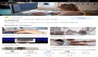 طباعة عربي وانجليزي وترجمة وإدخال بيانات
