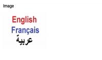 ترجمة نص من الإنجليزية أو الفرنسية للعربية أو العكس