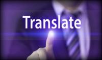 ترجمة جميع النصوص و المقالات و الفيديوهات من وإلى اللغة العربية  اللغة الإنجليزية