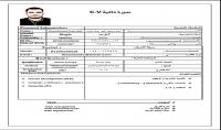 كتابة وادخال بيانات وسوشيل ميديا