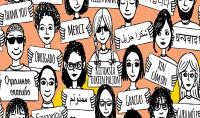 ترجمة نصوصك ومقالاتك من العربية الى اي لغة اجنبية والعكس في اسرع وقت
