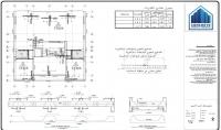 التصميم الانشائي لفيلتك او عمارتك