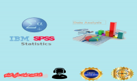 التحليل الاحصائي باستخدام SPSS
