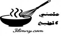 أقوم بترجمة مواضيع من الانجليزية للعربية ترجمة احترافية مفهومة