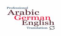 ترجمه من اللغه العربيه الي اللغه الالمانيه او اللغه الانجليزيه والعكس كذلك