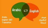 ترجمة اي نص من العربية للانجليزية والعكس بإحترافية تامة