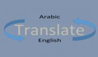 الترجمة من الإنجليزية إلى العربية | الـ 1000 كلمة بـ 5$