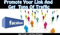 بنشر رابطك الخاص في 20 مجموعة فيسبوك نشطة يزيد عدد أعضائها عن 100k