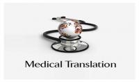 ترجمة أي تقارير طبية من الانجليزية إلى العربية و العكس