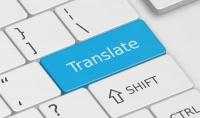 الترجمة من التركية إلى العربية