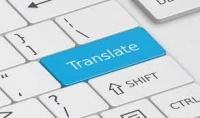 ترجمة نصوص ومقالات من الانجليزية الى العربية ومن الفرنسية الى العربية