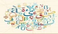 ترجمة 2000 كلمة من الإنكليزية إلى العربية أو بالعكس خلال الفترة المحددة وباحترافية عالية