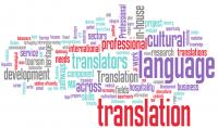 ترجمة ملفاتك من اللغة الإنجليزية إلى العربية بإحترافية