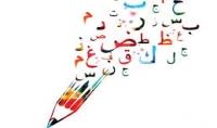 كتابة مقالات والعمل في الرصد لأي موقع إلكتروني