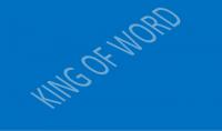 كتابة المحتوى على برنامج WORD