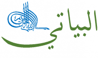 موقع عربي لتعليم اكثر من 4 لغات برمجة عالمية وشهيرة