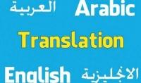 Translation English Arabic Chinese