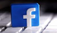 ادارة صفحتك على الفيسبوك