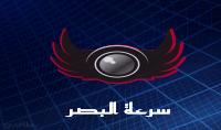 تصميم شعار لوكو و بطاقة مناسبات او عمل و هوية و بوستر
