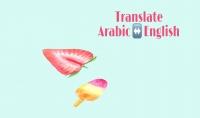 ترجمه ٢٠٠ كلمه من اللغة الانجليزيه الى العربيه او العكس بـ٥ ????
