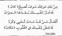 بترجمة مقالات من اللغة العربية إلى الانجليزية والعكس صحيح