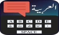 تحويل ملف pdf بى دى اف عربى الى وورد word فى دقائق