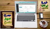 كتابة مقالات كتابة تدوينات مقالات حصرية مقالات سيو مقالات مقبولة فى جوجل ادسنس مقالات احترافية
