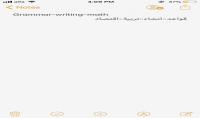 حل مسائل مدرسية عربي انكليزية حساب تربية اقتصاد